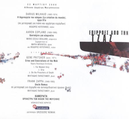 Marie-Cécile BOULARD | Concerts en soliste image 2
